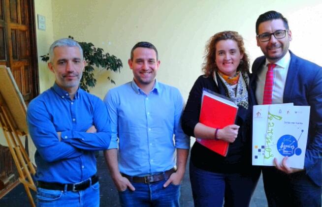 El ayuntamiento pone en marcha el proyecto 'Barrios por el empleo: Juntos más fuertes'