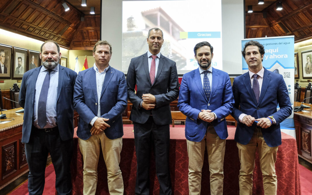 El Ayuntamiento de Puerto de la Cruz y Aqualia presentan el nuevo sistema de telelectura